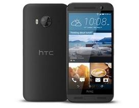 HTC trình làng smartphone One ME với cấu hình mạnh mẽ