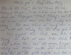 """Vụ """"Thẩm mĩ viện Cát Tường"""": Bố đẻ nạn nhân gửi tâm thư cho báo chí"""