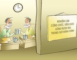 Hà Nội đề xuất cấm cán bộ la cà hàng quán trong giờ làm việc