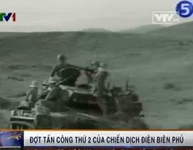 Đợt tấn công thứ 2 của chiến dịch Điện Biên Phủ