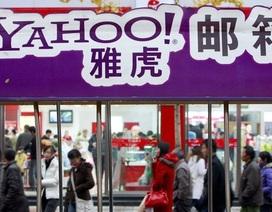 Yahoo Trung Quốc đóng cửa dịch vụ email