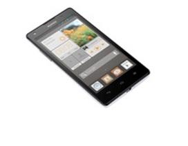 Huawei tìm kiếm người đầu tiên trải nghiệm sản phẩm mới