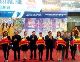 Ra mắt Trung tâm Báo chí hiện đại ở Festival Huế 2014