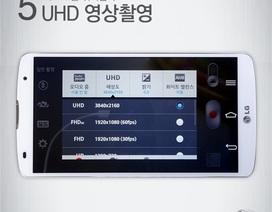 LG G Pro 2 chính thức phát hành ở Hàn Quốc
