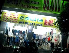 Shop thời trang siêu giảm giá: Chỉ chủ hàng đứng với... ma-nơ-canh