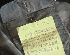 """Lời kêu cứu ẩn trong chiếc quần """"Made in China"""""""