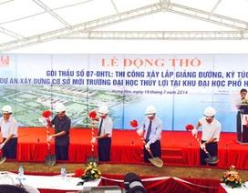 Khởi công gói thầu số 7 xây dựng cơ sở mới Trường Đại học Thuỷ Lợi