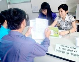 Tìm hiểu thủ tục chuyển bảo hiểm thất nghiệp