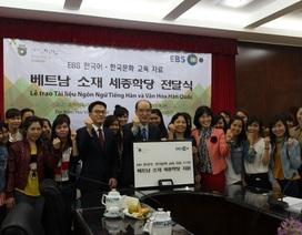 Hỗ trợ việc dạy và học tiếng Hàn