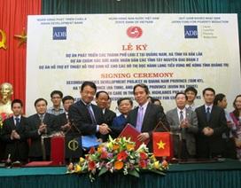 VietinBank phục vụ Dự án chăm sóc sức khỏe nhân dân Tây Nguyên