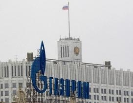 Ukraine tuyên bố kiện Gazprom ra tòa án trọng tài quốc tế