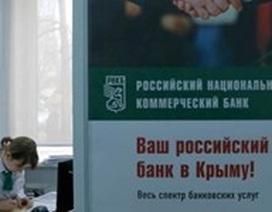 Nga cấm ngân hàng Ukraine hoạt động tại Crimea