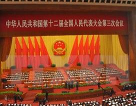 Trung Quốc biểu quyết thông qua dự thảo Luật Lập pháp sửa đổi