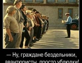 Tại sao Kiev không mở chiến dịch tái chiếm?