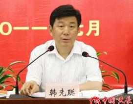 Trung Quốc cách chức nguyên Phó Chủ tịch Chính hiệp tỉnh An Huy