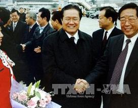 Đằng sau việc Chu Vĩnh Khang bị xét xử tại Thiên Tân