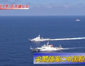 """Tàu tuần tra Trung Quốc bị """"tố"""" lần thứ 18 xâm nhập đảo Điếu Ngư/Senkaku"""
