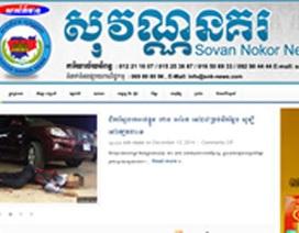 Campuchia bắt một Tổng biên tập về tội giết người