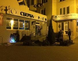 Nổ lớn ở hai chi nhánh ngân hàng Nga tại Kiev
