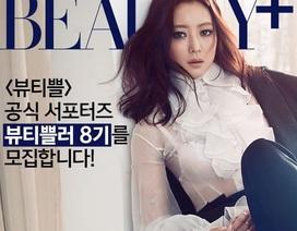 """Bí quyết dưỡng da của """"biểu tượng sắc đẹp số một xứ Hàn"""""""