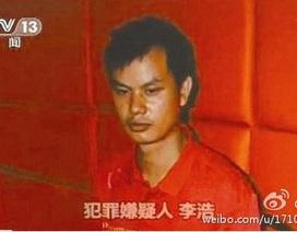 Trung Quốc tử hình kẻ nhốt 6 phụ nữ làm nô lệ tình dục