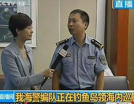 Truyền hình Trung Quốc phát sóng trực tiếp từ Senkaku/Điếu Ngư
