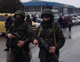 Ukraine kêu gọi Mỹ, Anh đảm bảo chủ quyền