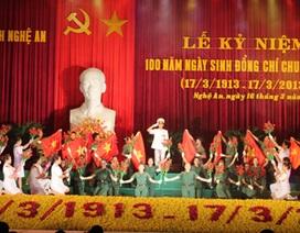 Kỷ niệm 100 năm ngày sinh Đại tướng Chu Huy Mân