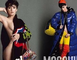Katy Perry khỏa thân khoe vóc dáng trong quảng cáo mới
