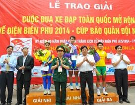 Tay đua Lê Nguyệt Minh về đích đầu tiên