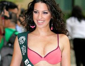 Chiêm ngưỡng sắc đẹp của tân Hoa hậu Hoàn vũ Ai Cập