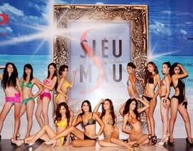 Những hình ảnh đầu tiên của Siêu mẫu Việt Nam 2009
