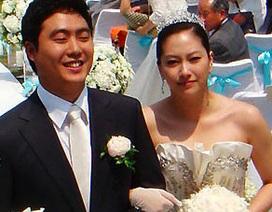 Nữ diễn viên Shin Ae đã kết hôn!