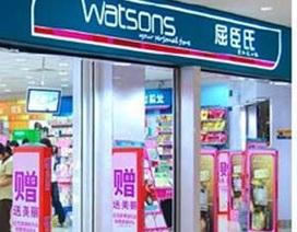 Hồng Kông: Dầu gội NUK chứa khuẩn nhiều gấp 59 lần