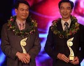 Clip trao giải Nhất lĩnh vực Y học