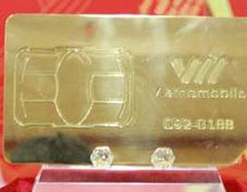 Xác lập kỷ lục sim vàng lớn nhất Việt Nam