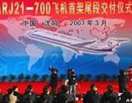 Trung Quốc sẽ sản xuất máy bay dân dụng