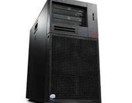 Lenovo tiếp cận thị trường máy chủ