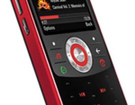 Điện thoại giá rẻ của Motorola đến Việt Nam