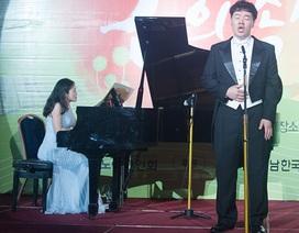 Vợ chồng nghệ sỹ Trang Trịnh biểu diễn hòa nhạc chào năm mới