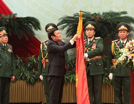 Quân ủy Trung ương gửi lời cảm ơn nhân kỷ niệm 70 thành lập QĐNDVN