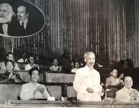 """Hành trình """"85 năm dưới lá cờ vẻ vang của Đảng"""""""
