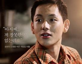 """Cận cảnh """"con trai người bán cơm"""" trong phim đang """"gây sốt"""" xứ Hàn"""