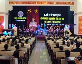 Kon Tum long trọng kỷ niệm 40 năm ngày giải phóng tỉnh