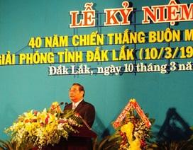 Kỷ niệm 40 năm giải phóng Buôn Ma Thuột, mở màn Đại thắng mùa Xuân 1975