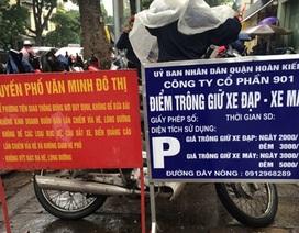 """Ai trục lợi vỉa hè Hà Nội? - Bài 4: """"Tháo khoán"""" giấy phép, tiền vào túi ai?"""