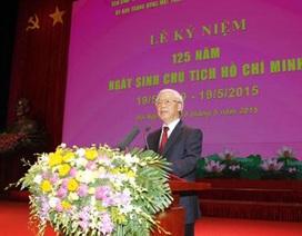 Diễn văn của Tổng Bí thư Nguyễn Phú Trọng tại Lễ kỷ niệm 125 năm Ngày sinh Chủ tịch Hồ Chí Minh