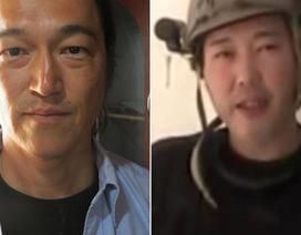 """IS đưa cảnh báo mới, đếm ngược giờ """"xử tử"""" 2 con tin Nhật"""