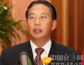 Trung Quốc điều tra Phó ban tuyên giáo tỉnh ủy Vân Nam