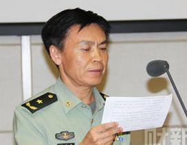 Trung Quốc công bố tình hình xét xử 14 tướng lĩnh